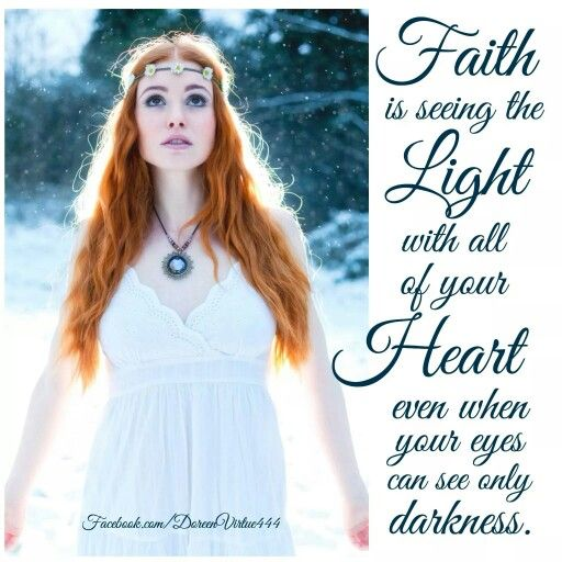 See the LIGHT all around you!