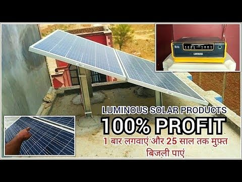 Solar Panels Price In India 2018 Luminous Solar Panel Review In Hindi Update Yourself Today Youtube Solar Panels Solar Best Solar Panels