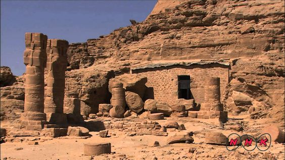 Gebel Barkal, Temple of Nut
