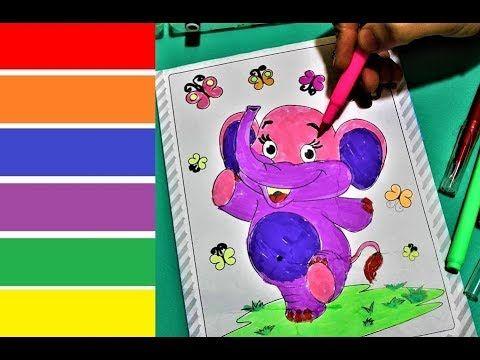 العاب تلوين للأطفال لعبة تلوين الفيل العاب اطفال بنات و اولاد الع Convenience Store Products