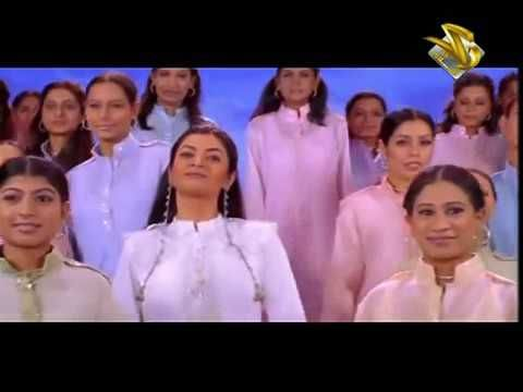 اغنية هنديه عيد مبارك سلمان خان Youtube Crown Jewelry