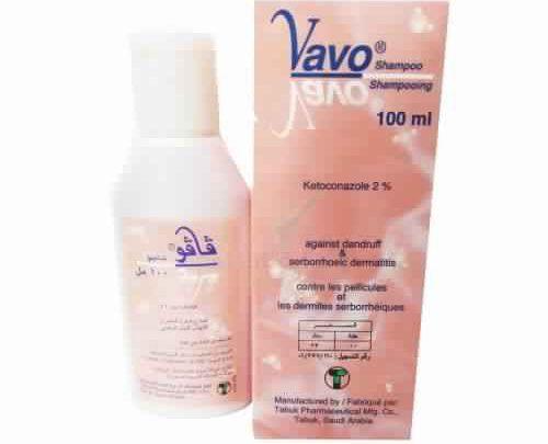فافو شامبو للقضاء على القشرة والفطريات الجلدية Vavo Shampoo Shampoo Shampoo Bottle Bottle