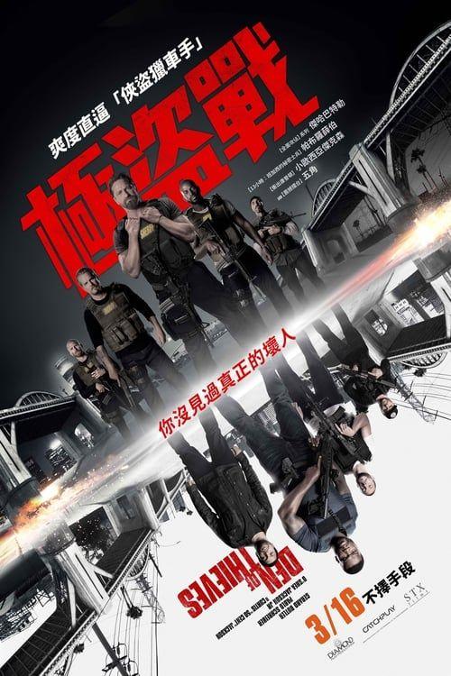 den of thieves download subtitles