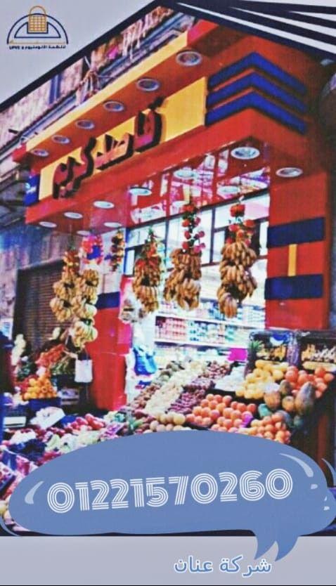واجهة كلادينج لمحل قاصد كريم للمواد الغذائية من مميزات واجهات الكلادينج انة متوفر بكل الالوان العاجية زى كلادينج اسود وفضى احمر Painting Cladding Landmarks