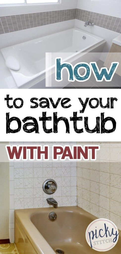 How To Save Your Bathtub With Paint With Images Diy Bathtub