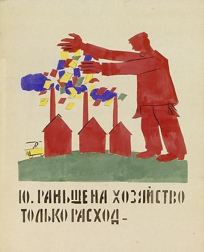 ROSTA WINDOWS, Vladimir Mayakovsky before, we only squandered money on the economy, September 1921 series of 12 works, each ca. 53 x 42,5 cm, gouache on paper #03760-10