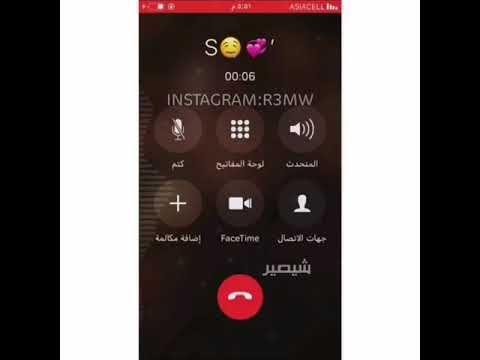 مكالمه هاتفيه حالات وتساب تصميم حرف S Youtube Alchemist Quotes Islamic Love Quotes Emoji Combinations