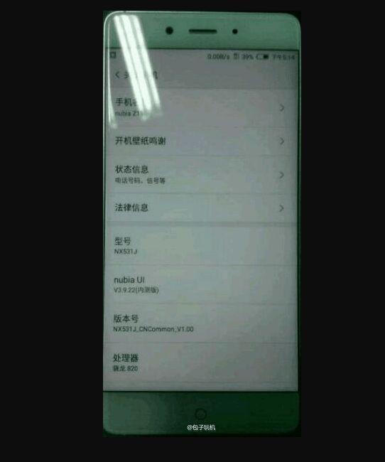 Nubia Z11 : des photos confirment la finesse de ses bordures d'écran - http://www.frandroid.com/marques/zte/365030_nubia-z11-photos-confirment-finesse-bordures-benchmark-caracteristiques  #Rumeurs, #Smartphones, #ZTE