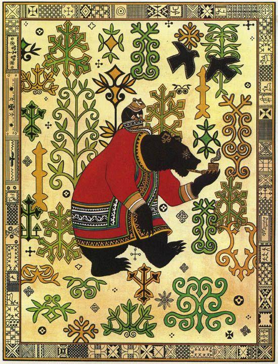 A Ukrainian bear.   Poemas del río Wang