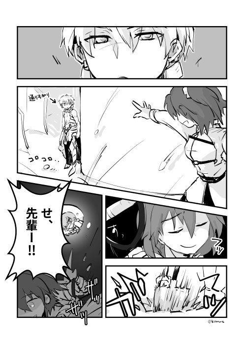 Fate おしゃれまとめの人気アイデア Pinterest マロン 2020 面白い漫画 漫画 Fate かわいい