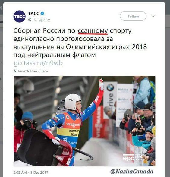 Українська команда присвятить участь у міжнародних автоперегонах боротьбі за життя онкохворих дітей - Цензор.НЕТ 2431