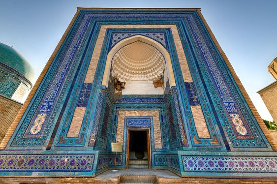 Samarkand tour , Samarkand day trip , Samarkand tour , Samarkand tour packages , Samarkand travel ,
