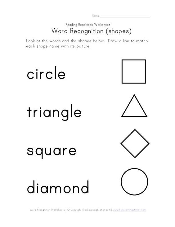 shape worksheet Kindergarten – Shape Worksheet for Kindergarten