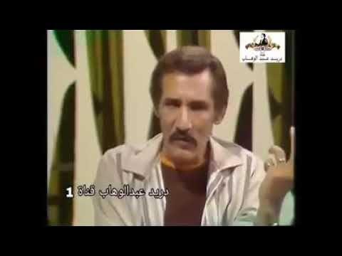 معني الكلمة أداء رائع للعبقري عبدالله غيث Youtube Incoming Call Screenshot Incoming Call