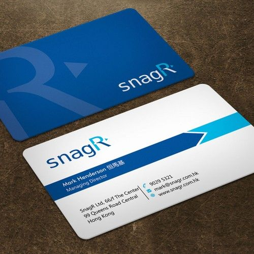 Create New Business Card Design For A Hot App Startup In Hk Snagr Is An Easy To Use Visual Site Inspect Business Card Design Card Design Custom Business Cards