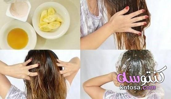 ماسك الموز والعسل للشعر التالف ماسك الموز لتطويل الشعر الموز للشعر تجربتي وصفة لتنعيم الشعر بالموز Kntosa Com 10 Cool Hairstyles Hair Care Problem Hair Loss