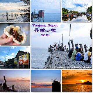 窝樂斯的旅游美食摄影札記: 窝のCuti-Cuti Malaysia