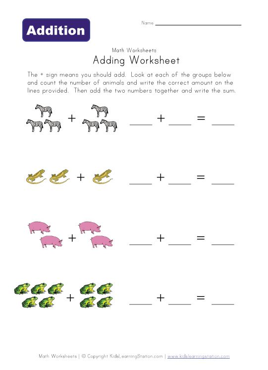 addition worksheets | Summer Fun-Kids | Pinterest | Home, Addition ...
