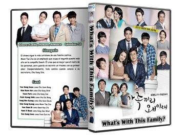 WHAT'S WITH THIS FAMILY? (2014)