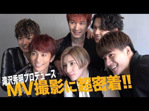 Sixtones 密着 Japonica Style Mv撮影の裏側見せます Youtube 2020 撮影 ミュージックビデオ ストーンズ