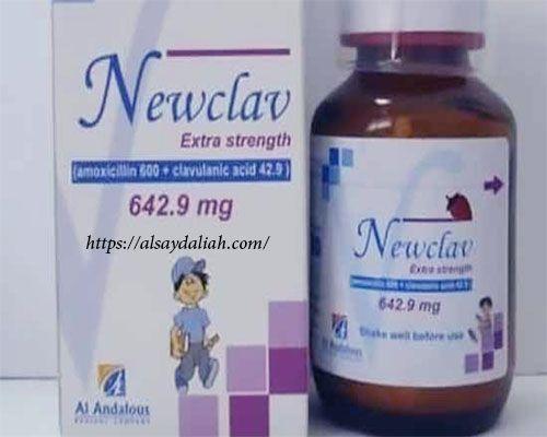 نيوكلاف شراب يحتوى على مواد فعاله تستخدم فى علاج العدوى الناشئه عن العديد من الميكروبات والبجراثيم التى تسبب التهاب فى معظم اج Nutella Bottle Nutella Desserts