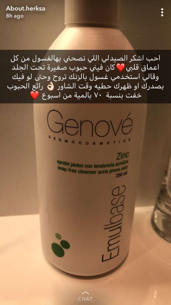 Pin By Jaz T Shirt On Shopping Pretty Skin Care Beauty Skin Care Routine Beauty Tips For Glowing Skin