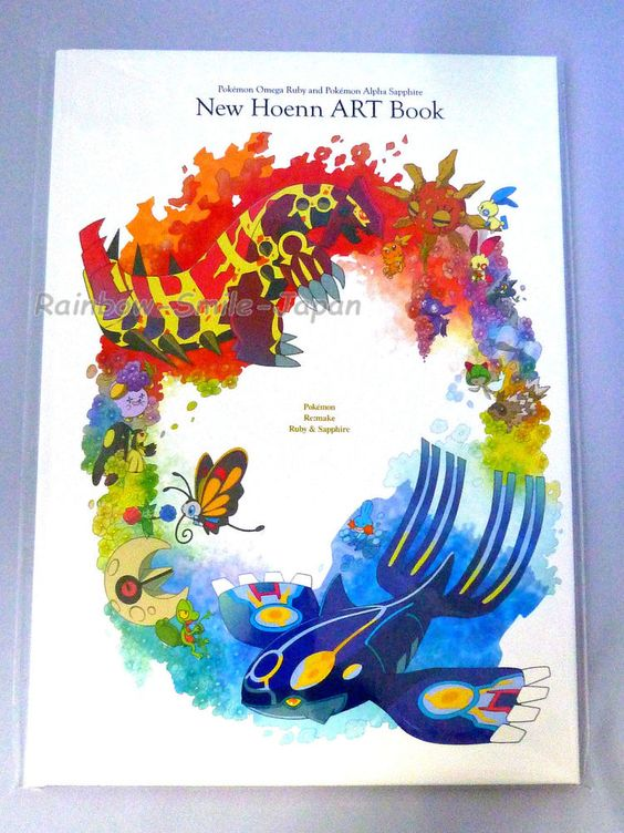 Pokemon Center New Hoenn Art Book Limited Omega Ruby