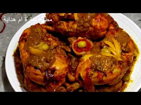Pin On Recettes Marocaines