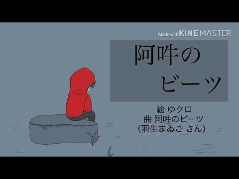 マイゼンシスターズ絵