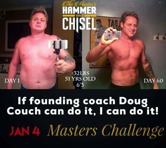 "Meet Doug....at 51 years old he's set the bar pretty high for those of us that are starting The Master's Hammer & Chisel on Monday. I hope you'll join us by purchasing ASAP and joining Beachbody on Demand so you have instant access to the program through any web enable device....and Monday, it's ""go time""! GetFitwithCoachJanet.com #BOD #masterschallenge"