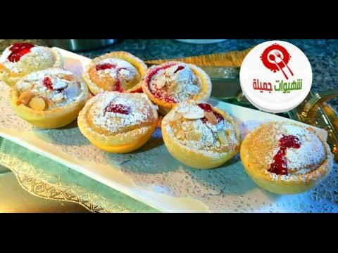 ميني تارت بكريمة اللوز والفرمبواز Mini Tartelettes Sucrees Food Desserts Breakfast