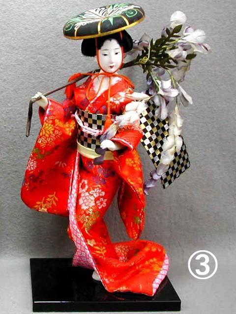 Oyama Geisha doll
