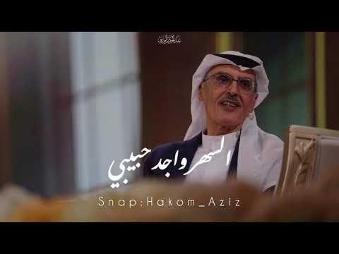 خالد بن بدر بن عبدالعزيز