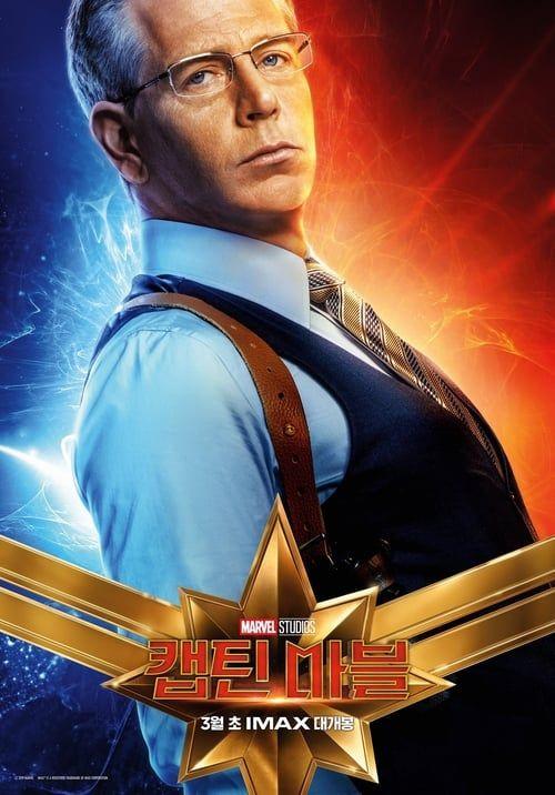 Captain Marvel Filme Completo Hd Download Captainmarvel2019