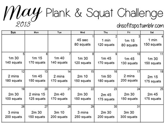30 Day Squat Challenges – Wonderful Image Gallery