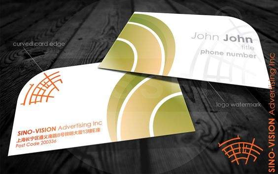 Sino-vision business card
