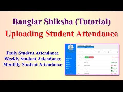 Banglar Shiksha Uploading Students Attendance By Asst Teachers