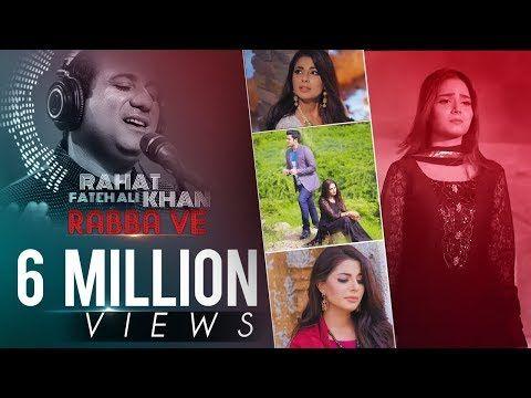 Rahat Fateh Ali Khan New Song Rabbaway Bol Entertainment Bol Music Album 1 Youtube News Songs Songs Music Albums