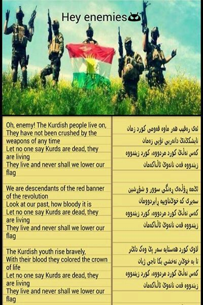 National anthem (Ay raqeb) Kurdistan