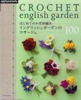 """Gallery.ru / irinask - Album """"Asahi originale - Croșetat de grădină engleză în 2013"""":"""