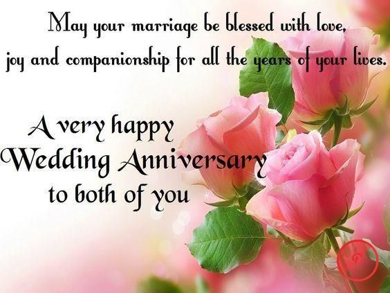 A Very Happy Wedding Anniversary To Both Of You Anniversary Anniver In 2020 Happy Wedding Anniversary Wishes Marriage Anniversary Quotes Anniversary Quotes For Friends