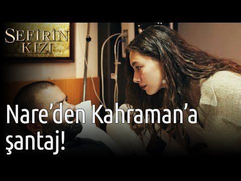 ابنة السفير٢٦ الحلقة 26 من مسلسل ابنة السفير Sefirin Kizi Hair Styles Beauty Style