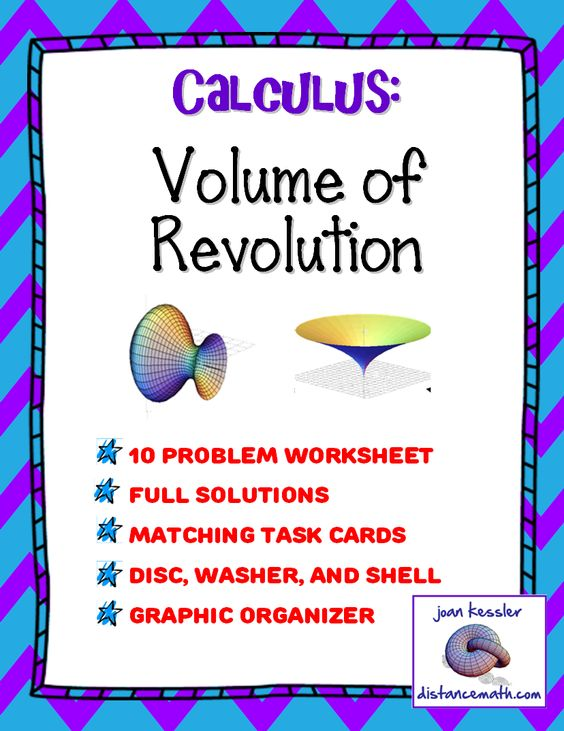 calculus volume of revolution task cards test worksheet graphic organizer set of. Black Bedroom Furniture Sets. Home Design Ideas