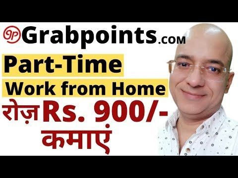 Part Time Job Work From Home Freelance Grabpoints Com Paypal प र ट ट इम ज ब Youtube Business Jobs Working From Home Online Business