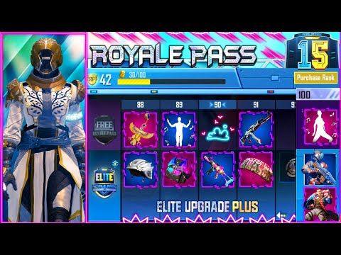 Pubg Mobile Season 15 Royal Pass Rewards Season 15 Royal Pass New Leaks Pubg Mobile Youtube Seasons Release Date Leaks