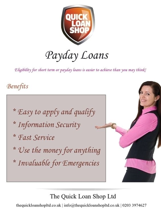 5 Benefits of Short Term or Payday Loan!
