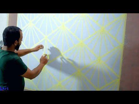اصنع بنفسك ديكور دهان مودرن بالشريط اللاصق أسهل طريقةmodern Tape Wall Design Youtube Construction Diy Diy Decor