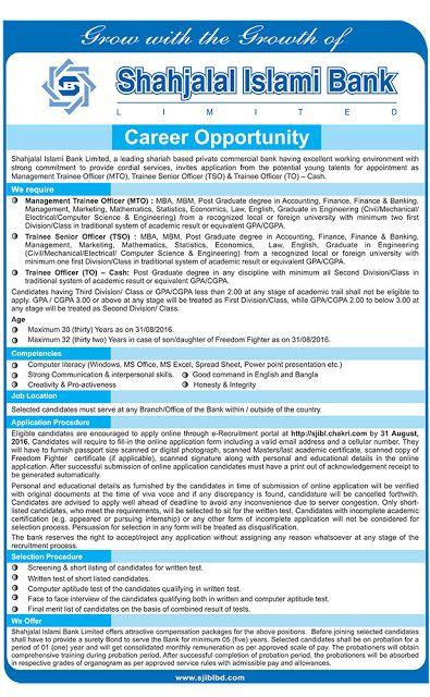 Shahjalal Islami  Bank MTO Job Circular 2016,Shahjalal Islami  Bank Management…