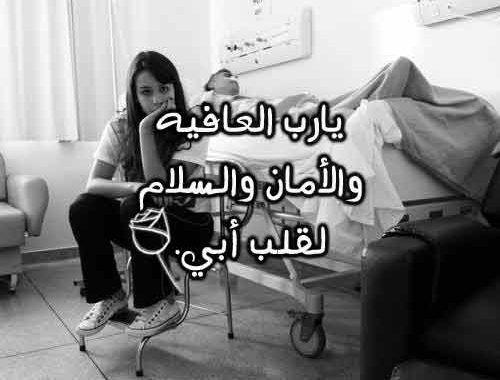 حكم عن الداء كلام عن المرض اقوال الشعراء عن الداء و الشفاء Home Decor Decals Home Decor Decor