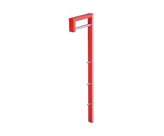 Perchero de pared Luce, rojo - 100 cm